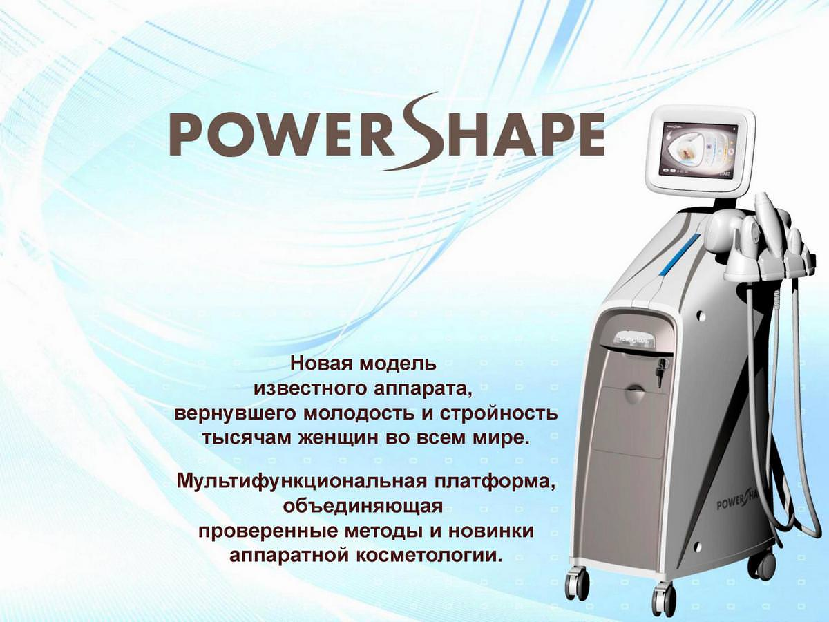 powershape 0001