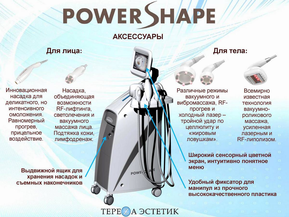 powershape 0002