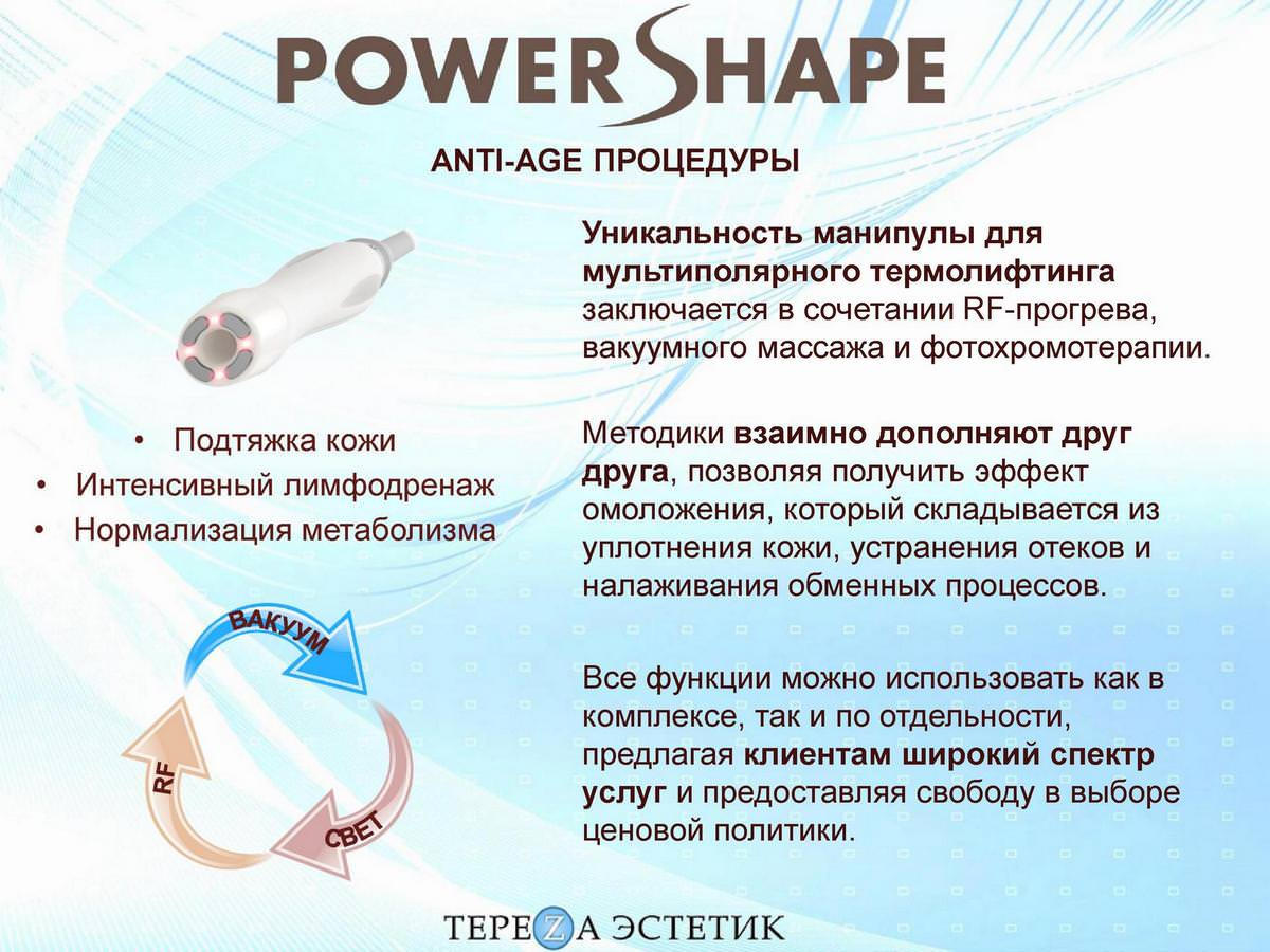 powershape 0004